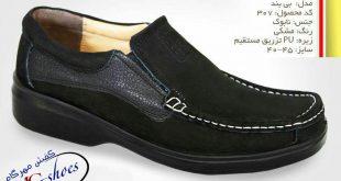 بورس کفش مردانه