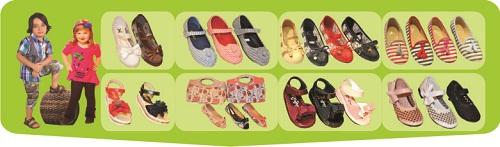 تولیدی کفش پسرانه و دخترانه در تبریز