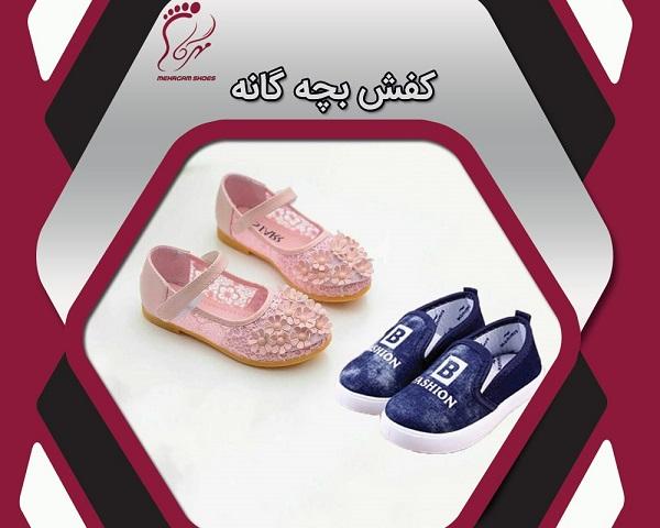 صادرات کفش بچه گانه تبریز