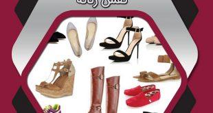 کفش عمده ارزان زنانه به چه قیمتی؟