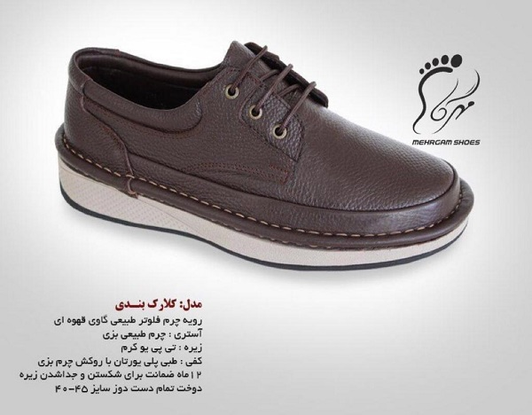 کفش مردانه اسپرت چرمی