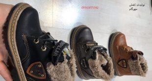 خرید کفش بچه گانه زمستانه