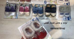 مدل کفش عمده عید 1400